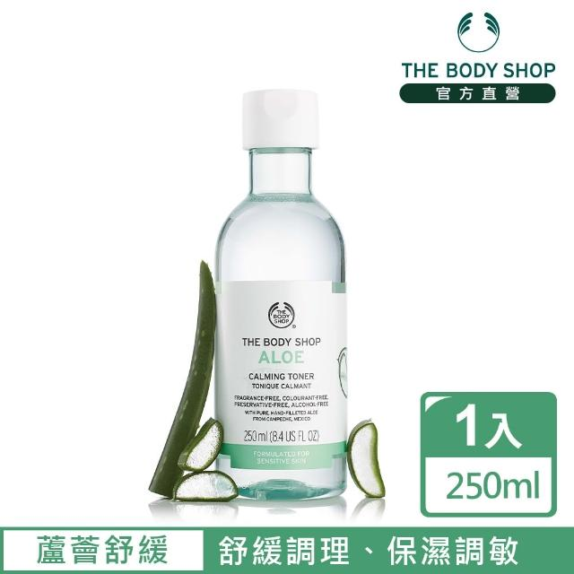 【The Body Shop】蘆薈舒緩調理水(250ML)