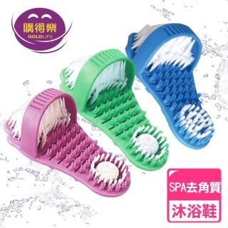 【購得樂】Spa去角質沐浴鞋超值2件組