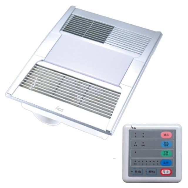 【HCG和成】EF510浴室多用機-110V(線控)
