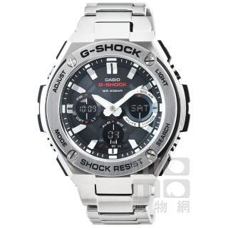 ~CASIO~卡西歐G~SHOCK 抗震太陽能鬧鈴電子鋼帶錶~黑^(GST~S110D~1