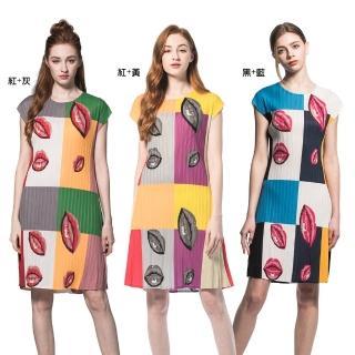 【玩美衣櫃】紅唇短袖壓摺洋裝洋裝(共五色)