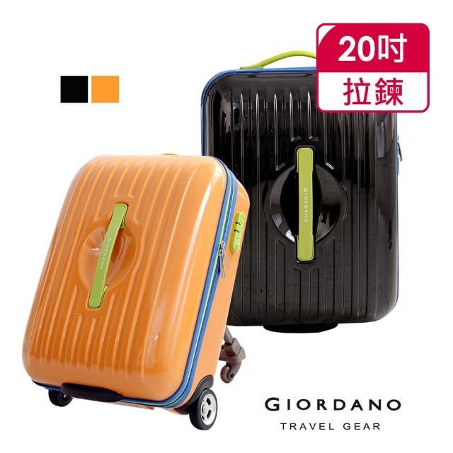 【GIORDANO】20吋 自彈式輔助輪行李箱/登機箱(2色可選)