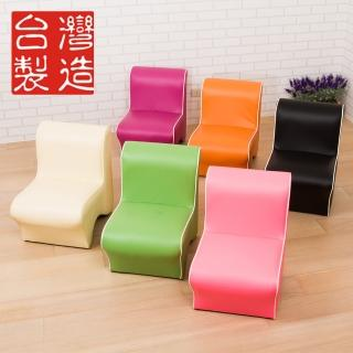 【BuyJM】小哈妮多彩L型沙發椅(6色)