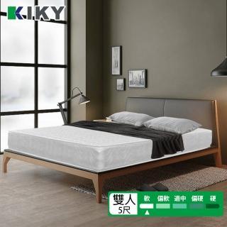 【KIKY】台灣製量身打造舒柔獨立筒床墊-雙人5尺(獨立筒)