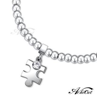 【AchiCat】圓珠鋼手鍊 珠寶白鋼 點滴情懷 幸福拼圖 H6044