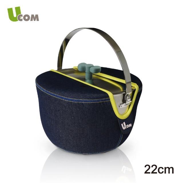 【U.COM】牛仔系列防溢提鍋22CM(附提袋)
