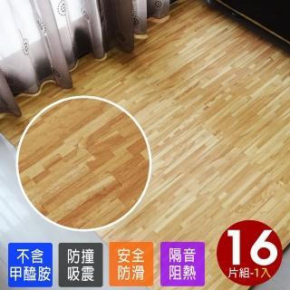 【Abuns】和風耐磨拼花木紋62CM大巧拼地墊-附贈邊條(淺色16片裝-適用2坪)
