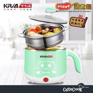 【KRIA可利亞】多功能美食蒸煮兩用鍋/美食鍋(KR-D026)