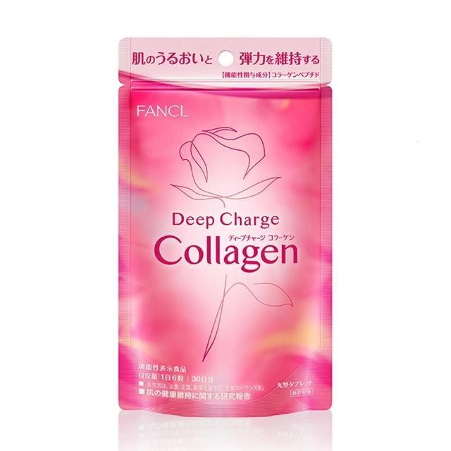 【日本 FANCL】芳珂 - 膠原蛋白錠180粒(30日份/包)
