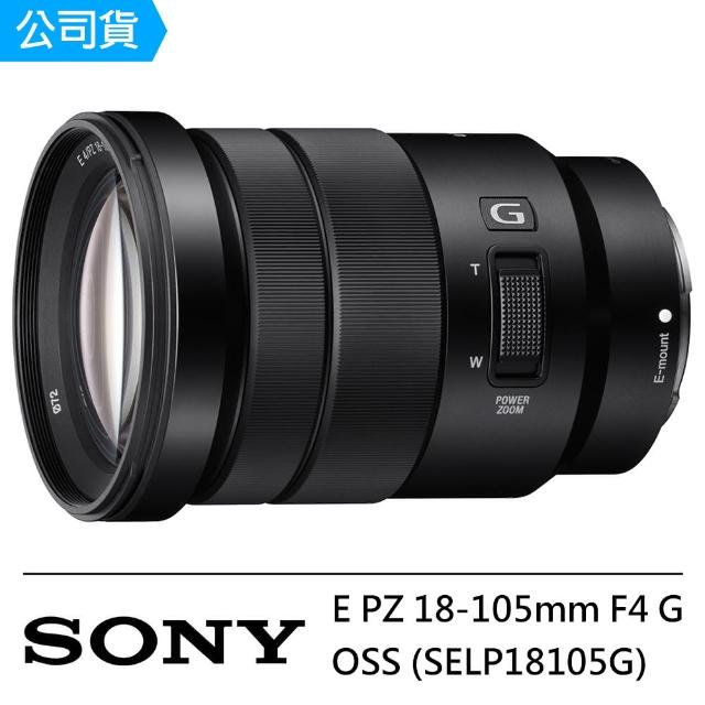 【SONY】E PZ 18-105mm F4 G OSS 電動變焦鏡--公司貨(SELP18105G)