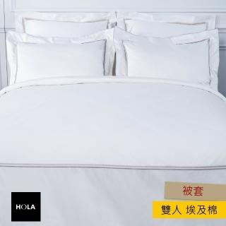【HOLA】艾維卡雙麻花繡被套雙人 白色