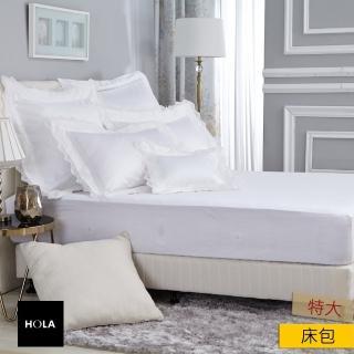 【HOLA】HOLA 楓丹素色特大床包 白