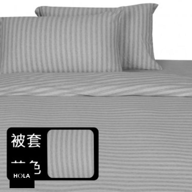 【HOLA】HOLA home自然針織條紋被套 加大 經典淺灰