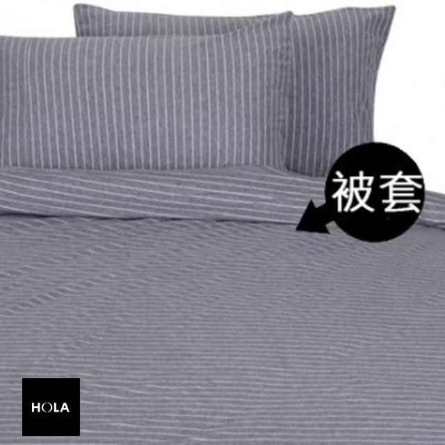 【HOLA】HOLA home自然針織條紋被套 單人 現代銀灰