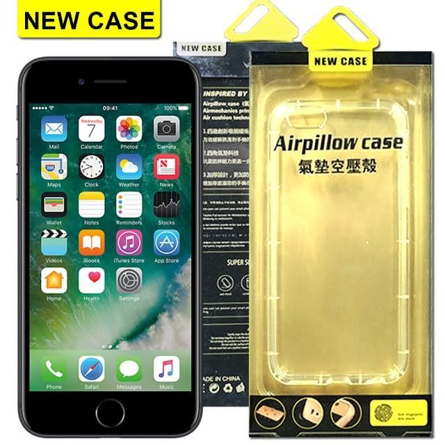【NEW CASE 氣墊空壓殼】IPHONE 7  4.7吋(防摔超進化)