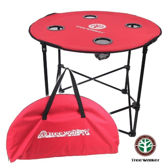 【TreeWalker】便携可拆圆型桌(休闲置物桌)