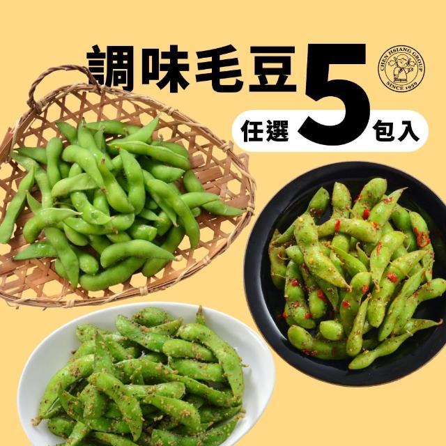 【禎祥食品】外銷日本A級毛豆-鹽味/香蒜/香辣(共5包)
