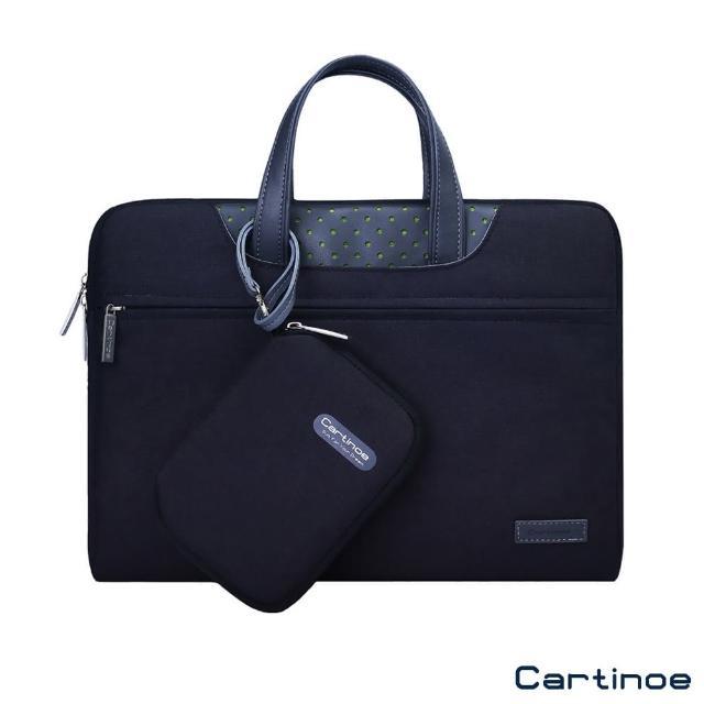 【Cartinoe】13.3吋 凌度系列 手提電腦包 避震袋(CL183)