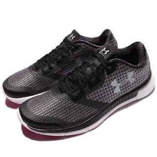 【UNDER ARMOUR】Charged Lightning 運動 女鞋 慢跑鞋 UA 跑鞋 跑步 健身房 女 黑 灰(1285494001)