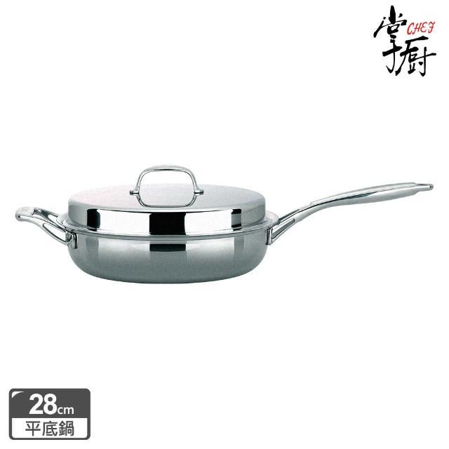 【掌廚】LORETTA七層複合金單柄平煎鍋28cm(含蓋)
