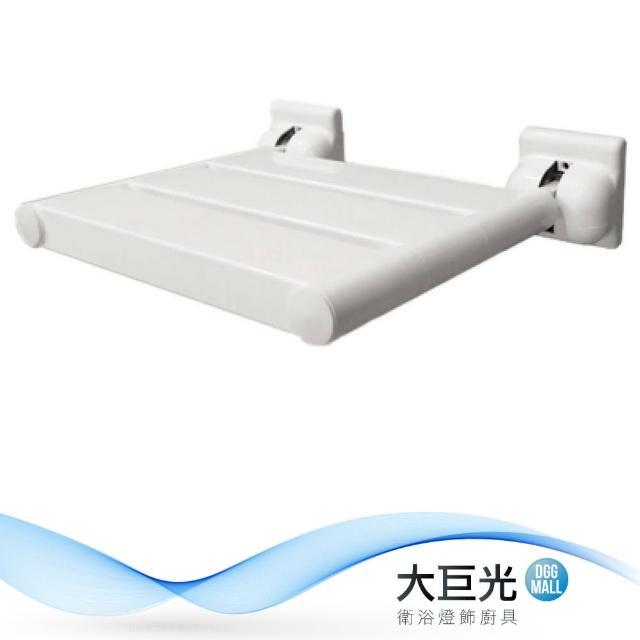 【大巨光】淋浴椅(K-2109)