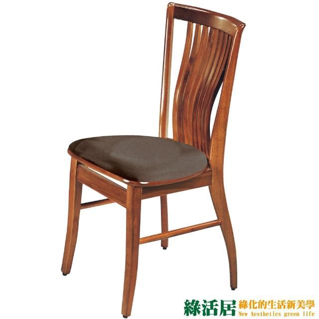 【綠活居】艾伯  時尚皮革實木餐椅(三色可選)