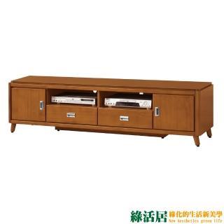 【綠活居】托亞    時尚6.1尺柚木紋實木電視櫃/視聽櫃