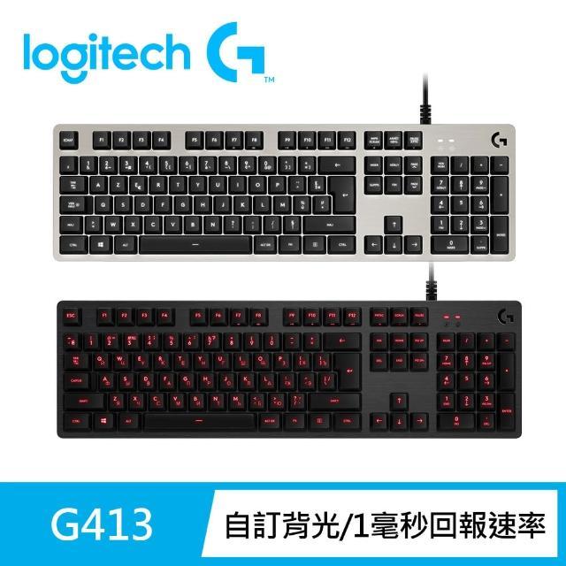 【Logitech 罗技】G413 机械式背光游戏键盘