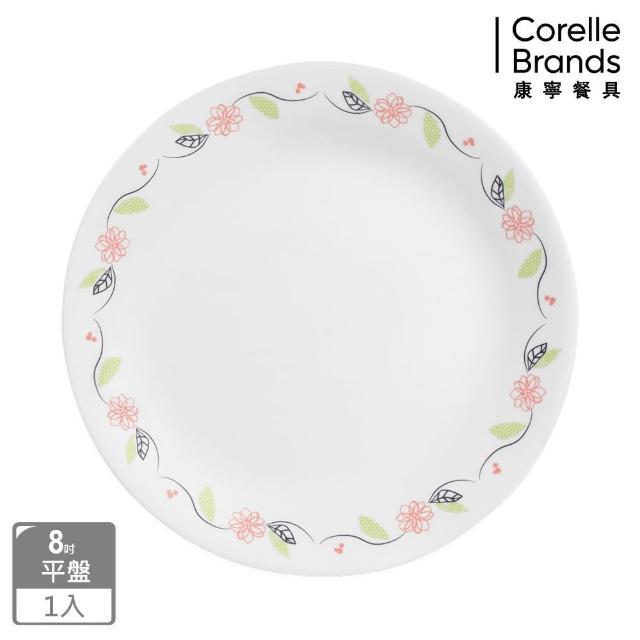 【CORELLE 康寧】陽光橙園8吋平盤(108)