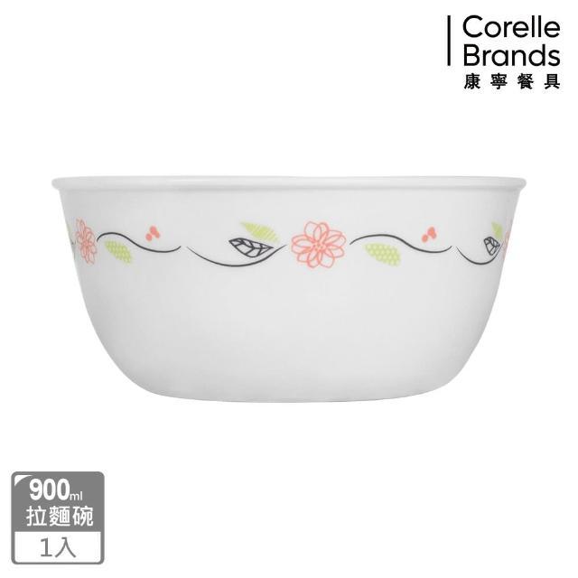 【CORELLE 康寧】陽光橙園900cc麵碗(428)