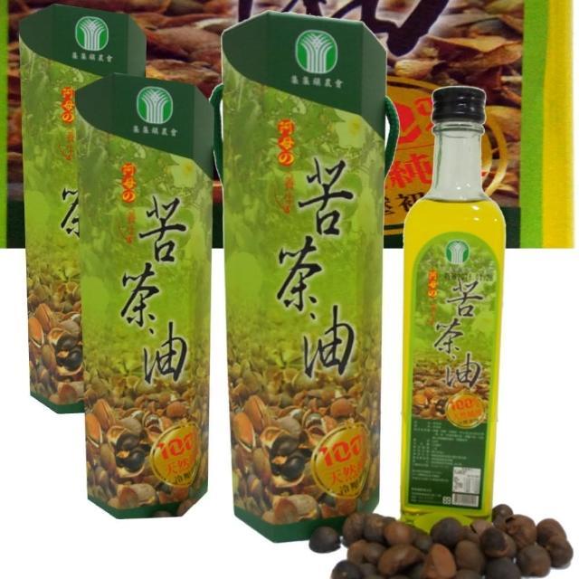 【集集農會】苦茶油(500mlx2瓶)
