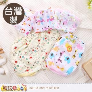 【魔法Baby】女童內褲四件一組 台灣製女童內褲(k50413)