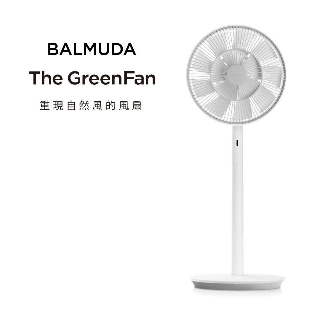 【BALMUDA】The GreenFan 風扇(白x灰)