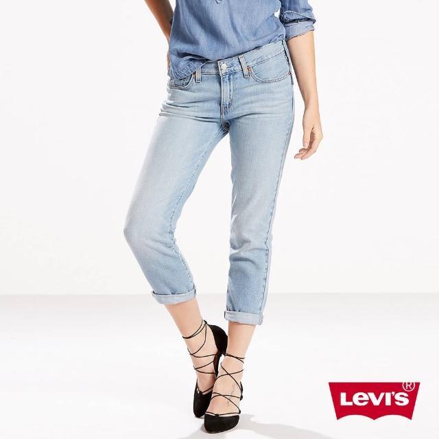 【Levis】男友褲 / 中腰寬鬆版牛仔褲 / Boyfriend Fit / 九分褲 / 無彈性(版型-上寬下窄)