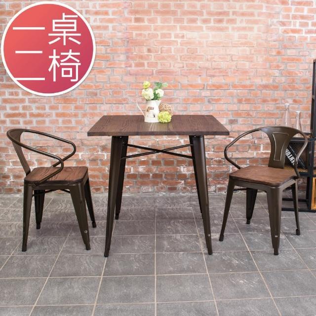 【Bernice】布魯克2.7尺工業風餐桌椅組(一桌二椅)