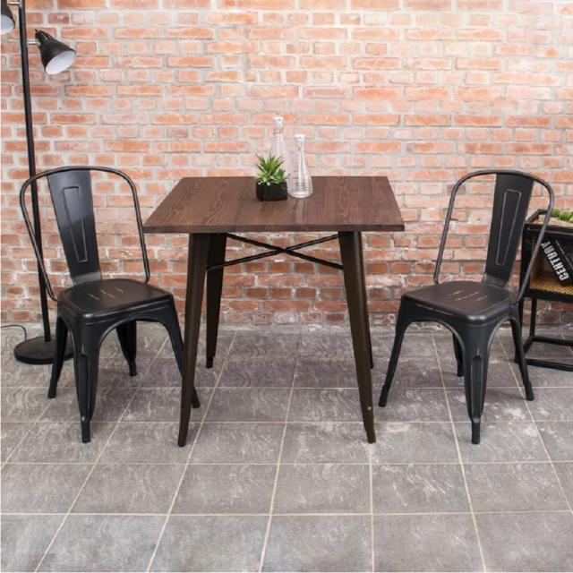 【Bernice】亞歷仿舊復刻工業風餐桌椅組(一桌二椅-四色可選)