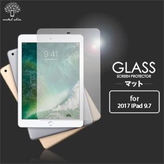 【Metal-Slim】Apple iPad 9.7 2017(9H鋼化玻璃保護貼)