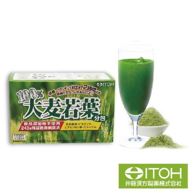 【日本ITOH】100%大麥若葉酵素青汁(日本原裝 100%大麥若葉使用)