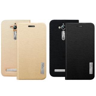 【Metal-Slim】ASUS ZenFone Go ZB500KL(流星紋PC站立皮套)