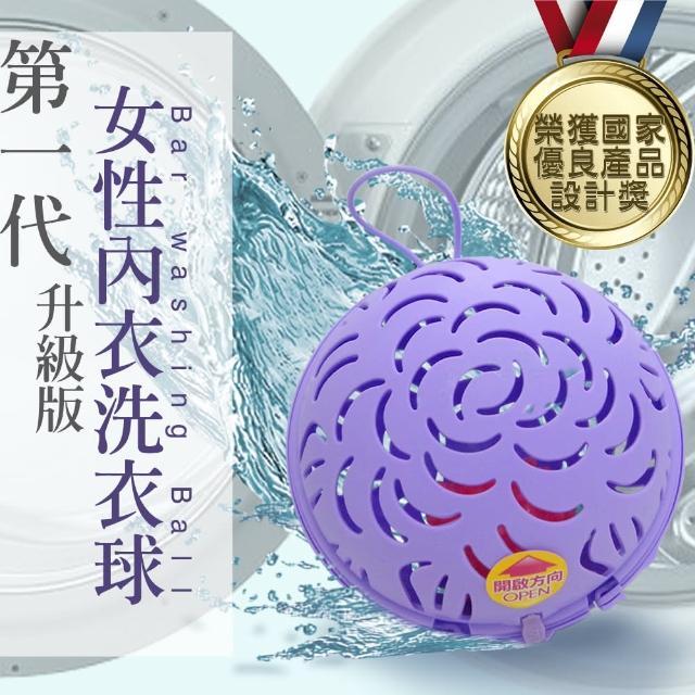 【雙手萬能】女性內衣洗衣球粉/紫