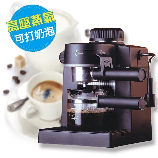 【EUPA優柏】5bar 義式濃縮咖啡機 TSK-183