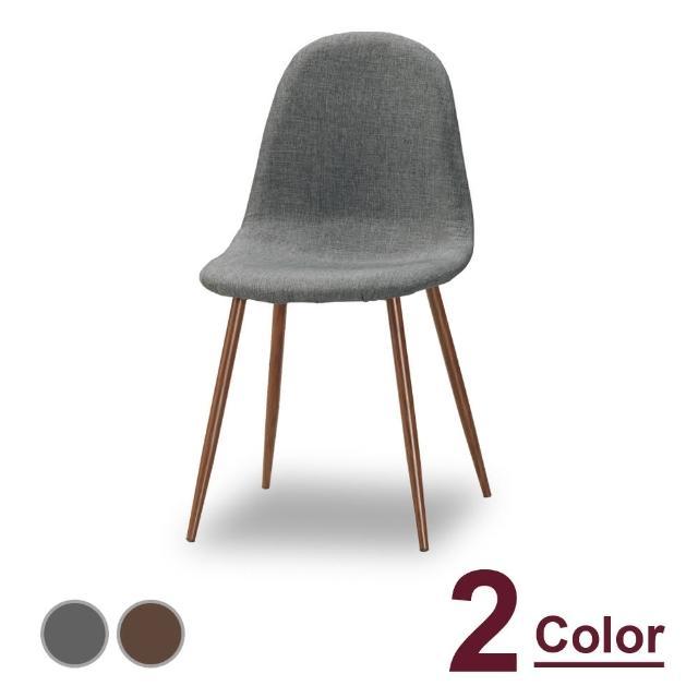【時尚屋】柯亞餐椅(單只) C7-1024-14(兩色可選 免組裝 免運費 餐椅)