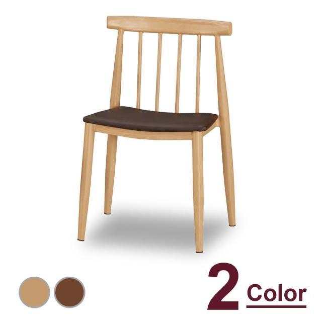 【時尚屋】漢娜餐椅(單只) C7-1024-2(兩色可選 免組裝 免運費 餐椅)