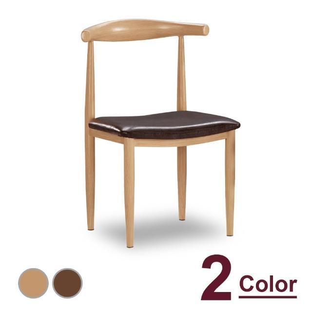 【時尚屋】馬克餐椅(單只) C7-1024-3(兩色可選 免組裝 免運費 餐椅)