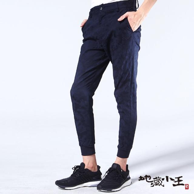 【BLUEWAY-地藏小王】變色龍透濕透氣西裝運動褲