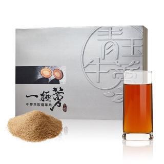 【青玉牛蒡茶】一極蒡牛蒡萃取精華素(10gX36包入/盒)