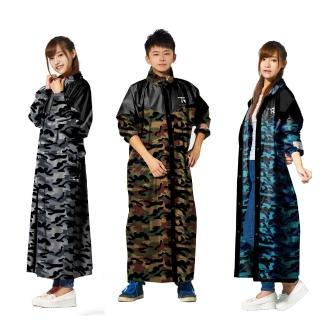 【雙龍牌】迷彩偽裝前開雨衣(前開雨衣拉鍊扣子、反光條、雨帽、連身式EK4289)