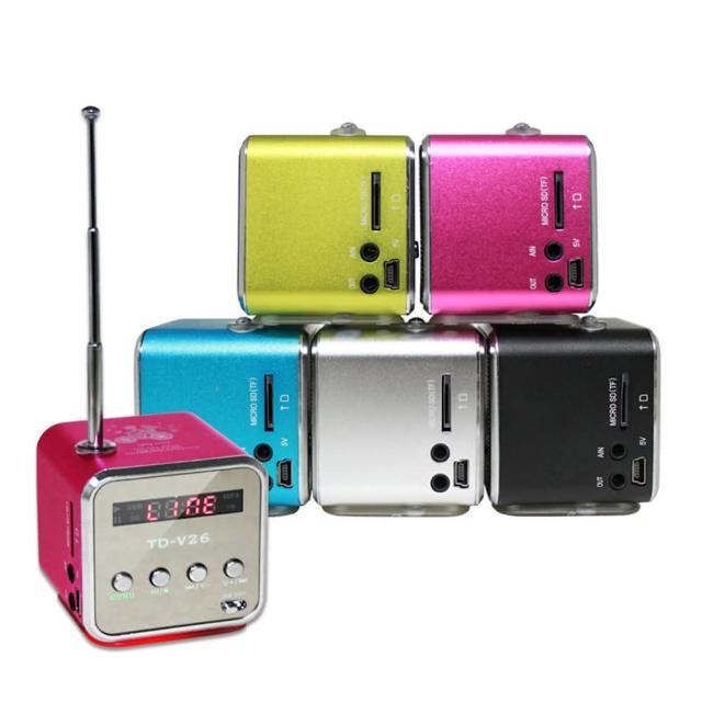 音樂響叮噹108 USB插卡式MP3音響喇叭★