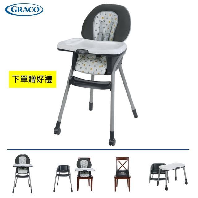 【GRACO 新品上市】6 in 1 成長型多用途餐椅 TABLE2TABLE(限量贈 美國有機竹紗安撫玩偶)