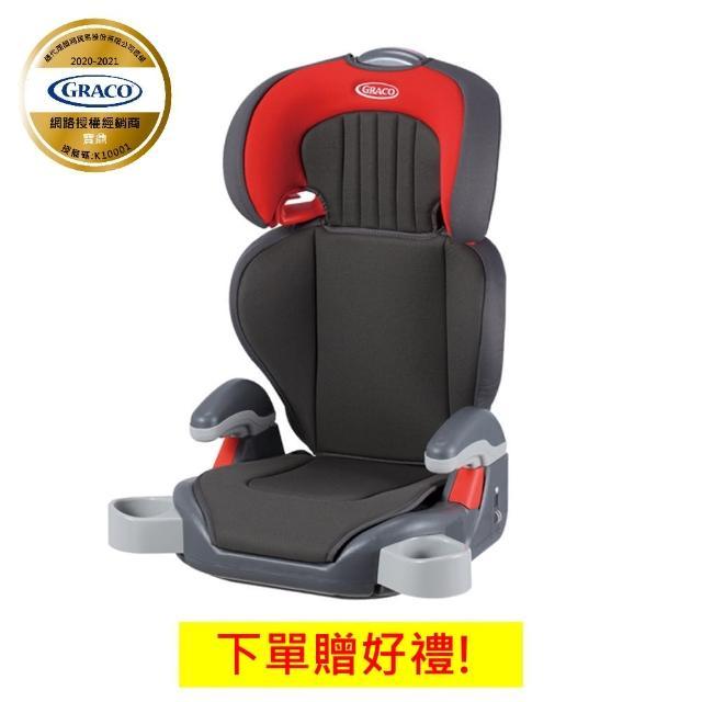 【GRACO 新品上市】幼兒成長型輔助汽車安全座椅 Junior Maxi(限量贈 4色酷蠟石一盒)